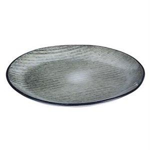 Broste ontbijtbord 20 cm